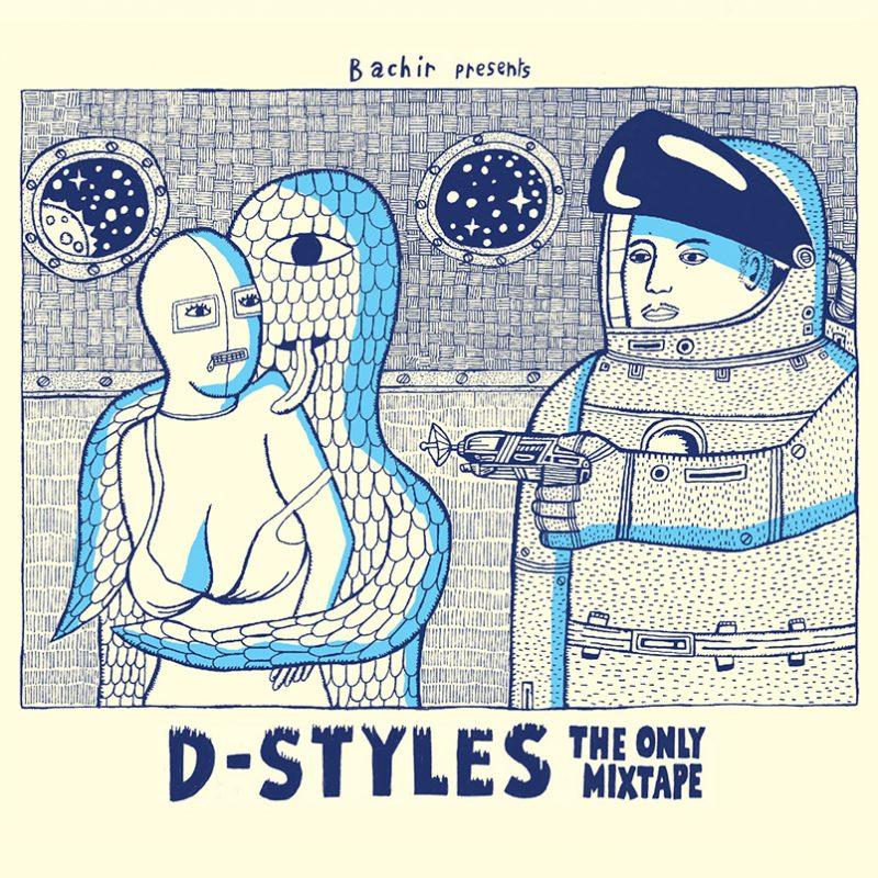cover album cd rap us bachir d-style the only mixtape shoptonhiphop